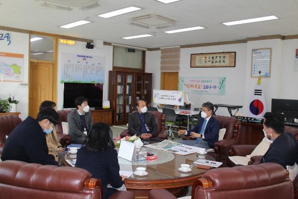 [교육지원과]구미시청 구미교육지원청 업무협약2.JPG