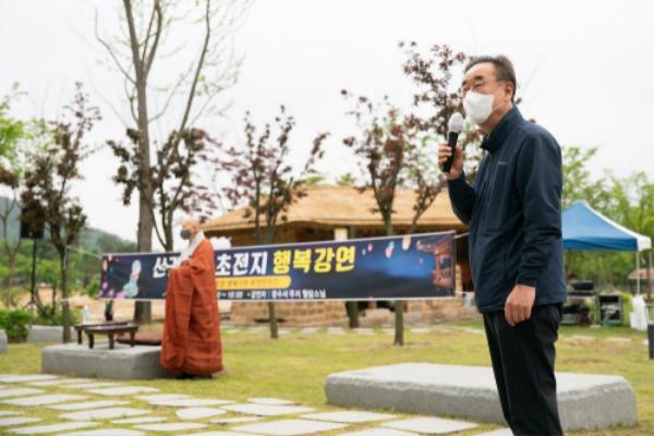 신라불교초전지 행복강연(1).jpg