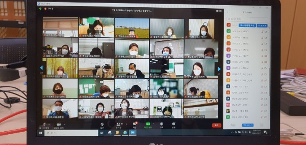 [교육지원과] 2021학년도 학력향상 컨설팅 협의회1.jpg