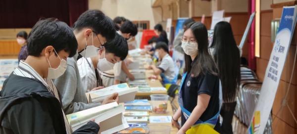 [형곡고] 2021학년도 성장과 변화를 위한 교육과정 박람회 개최1.jpg