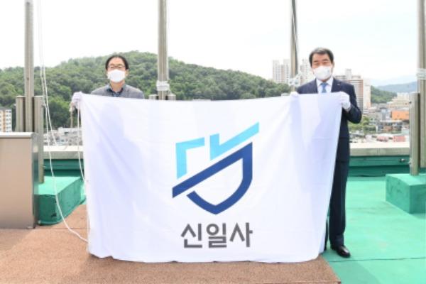 김천시, 6월 이달의 기업 '신일사' 선정 -투자유치과(사진3).JPG
